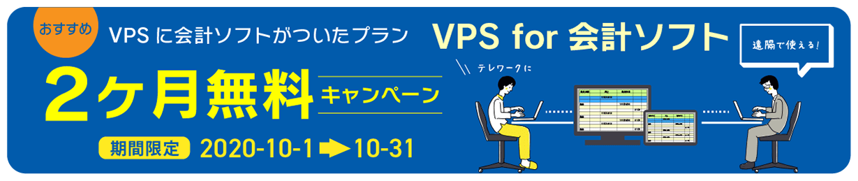 VPS for 篌���純���2�倶��������c������></a></div> 			<div class=